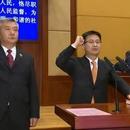 重庆外调1常委天津迎2副市长 最新变动都是谁?