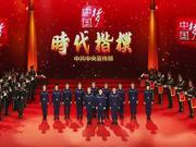 """中宣部授予航天员群体""""时代楷模""""荣誉称号"""