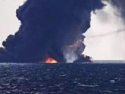 桑吉号爆燃沉没 专家:或对海洋生态造灾难性破坏