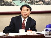 """聚焦中关村科技城 北京海淀如何在""""三个着力""""发力?"""