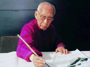 国学大师饶宗颐先生去世 享年101岁