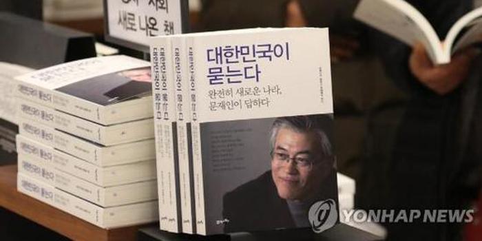 棋牌游戏开发商_韩国公布高级官员财产变动 逾7成私人财产增值