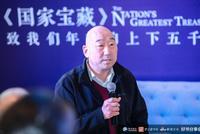 詹长法:寻找文化遗产与当代人的联结
