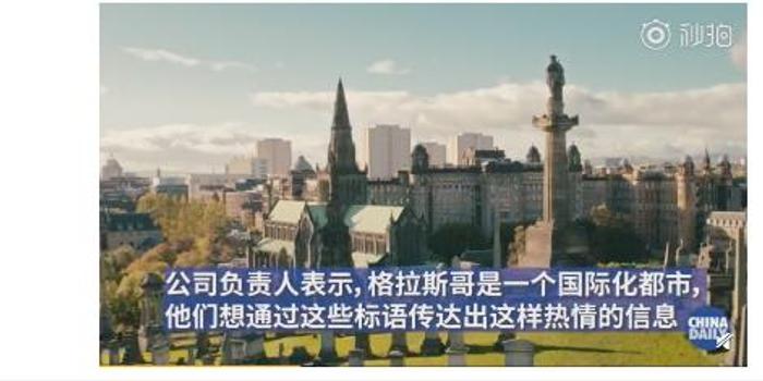 英国开学季 出租车贴中文标语欢迎中国留学生