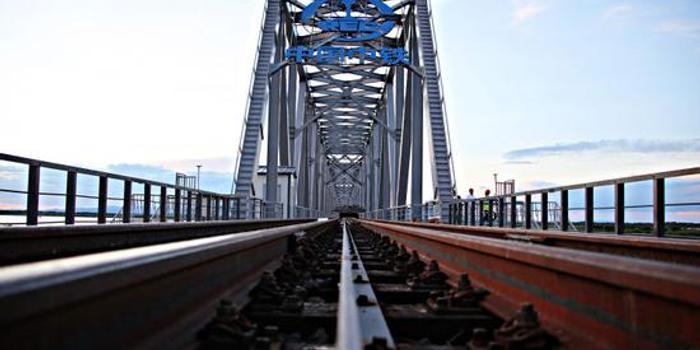 全线贯通啦 看看中俄首座跨江铁路桥长啥样(图)