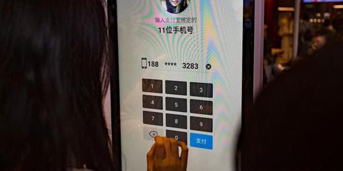 新京报:AI换脸惹争议 ZAO们别太躁