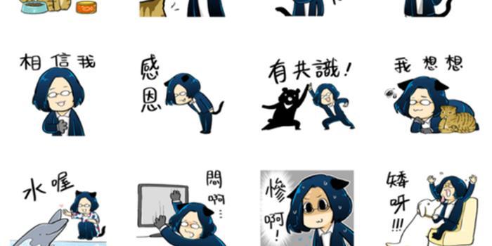 """双色球字谜总汇_台湾地区领导人可随便被""""玩?#20445;?#34081;英文表态遭嘲"""