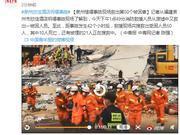 泉州楼塌事故现场救出第50个被困者
