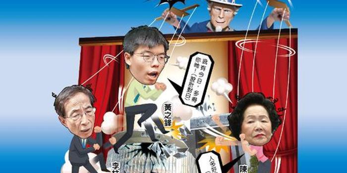 """""""现代汉奸""""企图乱港 看清真相才能解决香港问题"""