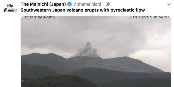 日本口永良部岛新岳火山喷发 碎石飞半公里外