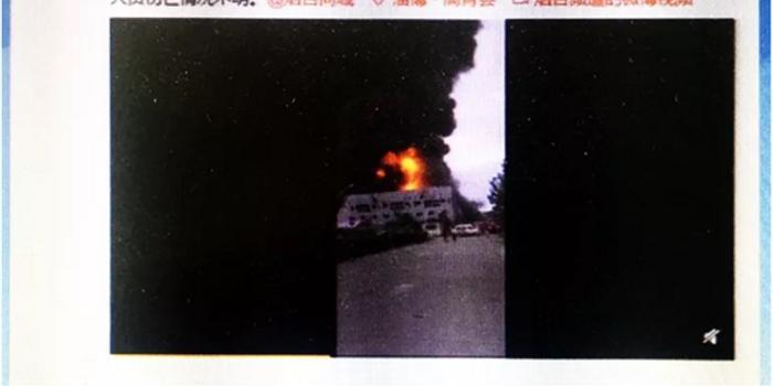 男子在网上发布不实火灾视频 被警方行政拘留十日