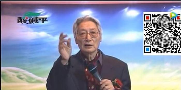 """起底""""酸碱平之父"""":为华林站台 为南开退休教授"""