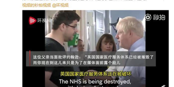 英首相又被懟:你到這兒來只是為了在媒體面前露臉