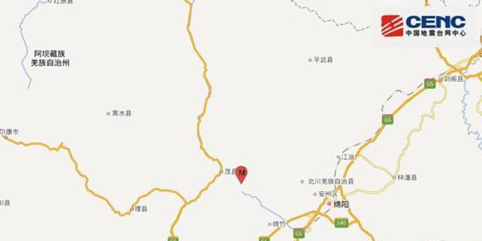 四川德阳市绵竹市发生3.3级地震 震源深度21千米
