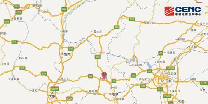 山西阳泉市盂县发生2.6级地震 震源深度5千米