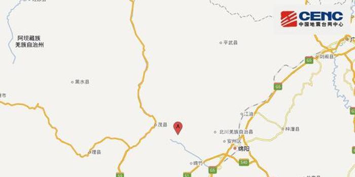 四川德阳市绵竹市附近发生3.3级左右地震