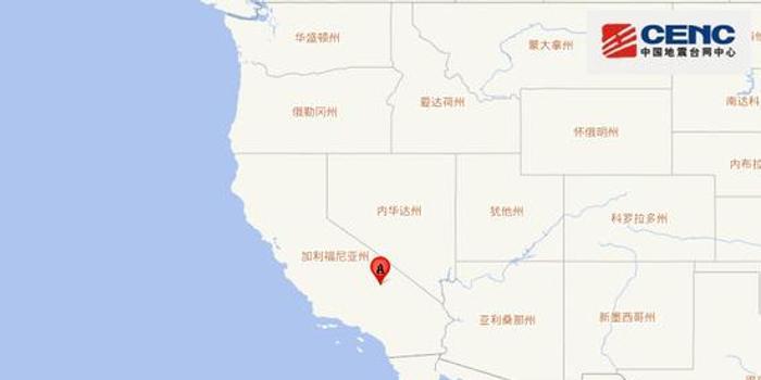 美國加利福尼亞州中部附近發生6.8級左右地震