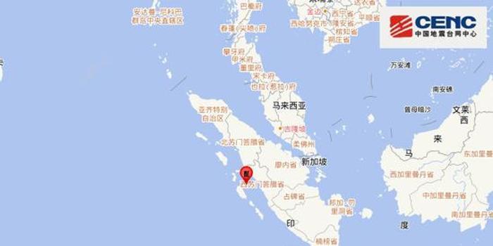 印尼蘇門答臘島南部發生5.1級地震