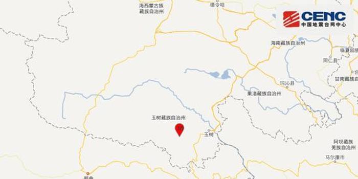 青海玉树州杂多县发生3.3级地震 震源深度8千米