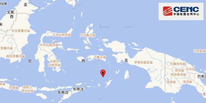 印尼班达海发生5.7级地震 震源深度80千米