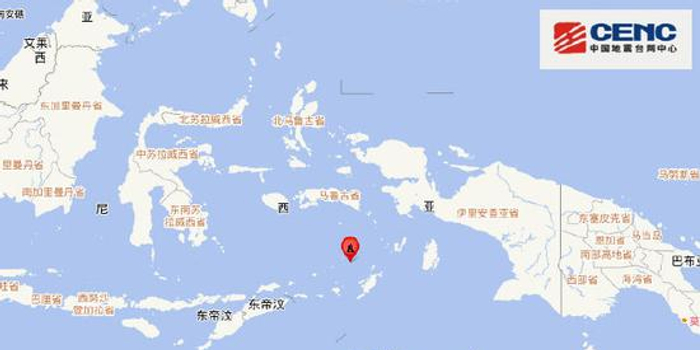 印尼班达海附近发生6.2级左右地震
