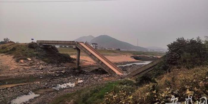 安徽宣城一桥梁垮塌未造成人员伤亡 系2008年建成