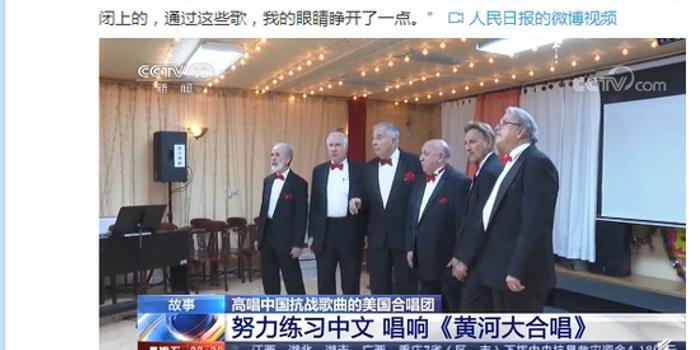 美国合唱团唱中国抗战歌曲