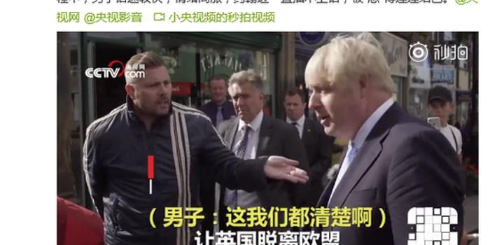 """英首相与男子街头就脱欧争论 被""""怼""""结巴得连连"""