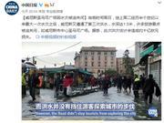 意大利威尼斯圣马可广场因水灾被迫关闭