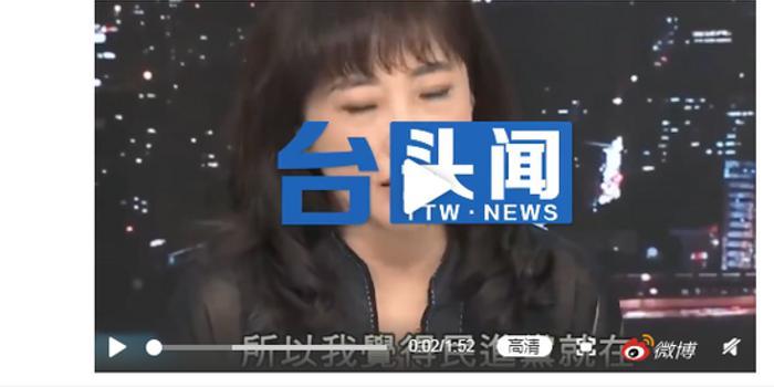 台湾警察要到香港抓陈同佳?赵少康:民进党就是坏