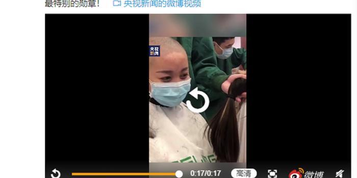 支援湖北女护士:连命都豁出去了 还要什么头发!