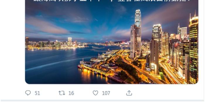 中国驻美大使发了条推文 还配了璀璨的香港夜景图