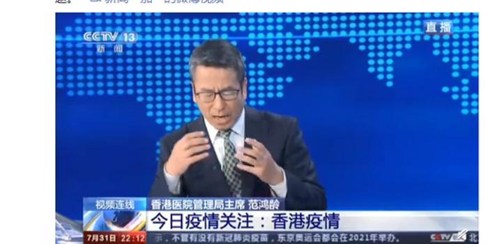 香港病院辦理局主席:香港第三波疫情老年人占比進步