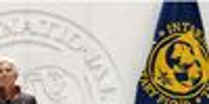 国际货币基金组织宣布下任总裁候选人 仍是女性