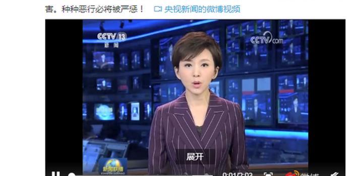 新闻联播警告香港暴力分子玩火必自焚