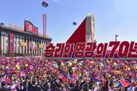 朝鲜举行建国70周年大阅兵