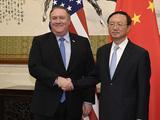 杨洁篪在北京会见蓬佩奥  敦促美方停止损害中方利益的行动