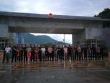 广西河池警方摧毁一跨国贩毒团伙 缴毒10公斤