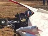 河北2架低空飞行器坠落 2人死亡