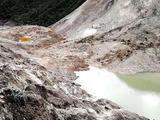 西藏昌都发生山体滑坡 形成堰塞湖