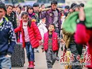 节后客流高峰杀到 广州铁路15日发送旅客125万人次