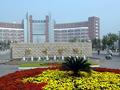 中国高校为啥热衷改名?