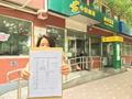 大三女生致信武汉政府:130亿花哪儿了?