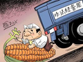 """收购玉米获罪案改判无罪是司法""""善为"""""""