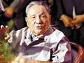 用深化改革开放,纪念邓小平