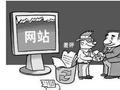 """""""水军讨薪""""事件:水军莫成网络传播标配"""