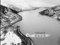 《航拍中国》受追捧 主创从高空拍摄神州大地