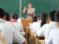 教师纷纷离职,是什么促发的