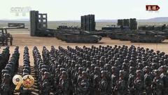 空军运-9闻震而动 朱日和阅兵部队转入抗震救灾
