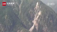救援力量抵达震中上空 航拍画面首次发布